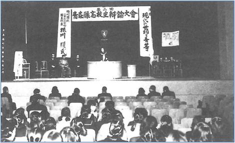 青森県高校生弁論大会開催